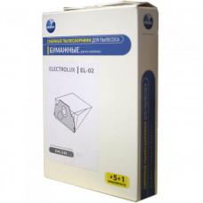Комплект пылесборников Electrolux EL-02 v1030