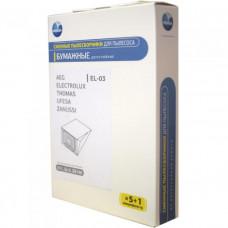 Комплект пылесборников EL-03 Electrolux, AEG, Zanussi, Thomas v1031
