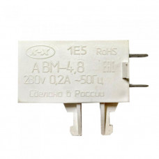 Выключатель герконовый ВМ-4.8 для холодильников Атлант, Минск Х4005