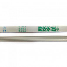Приводной ремень 1245 J5 длина 1195 мм белый J461