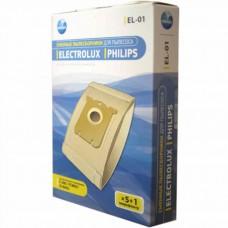 Комплект пылесборников Electrolux Philips EL-01 v1032