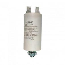 Конденсатор СВВ60  4 мкФ x 450В (х60040)