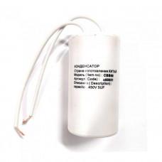 Конденсатор  СВВ60 5 мкФ x 450В с проводом (х60051)