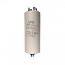Конденсатор СВВ60  22 мкФ x 450В (х60220)
