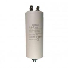 Конденсатор СВВ60  25 мкФ x 450В (х60250)