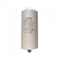 Конденсатор СВВ60  40 мкФ x 450В (х60400)
